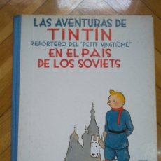 Comics : TINTÍN EN EL PAÍS DE LOS SOVIETS - 2ª EDICIÓN 1984. Lote 218864521