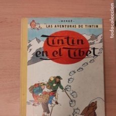 Cómics: TINTIN JUVENTUD EDICIÓN ESPECIAL 1998 LOMO DE TELA AMARILLO ÚNICO. Lote 219200371