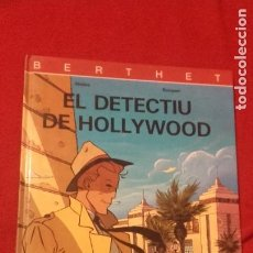 Cómics: BERTHET 1 - EL DETECTIU DE HOLLYWOOD - RIVIERE & BOCQUET - CARTONE -EN CATALAN. Lote 219346626