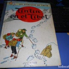 Cómics: TINTIN EN EL TIBET EDICION 1965 BUEN ESTADO. Lote 219647998