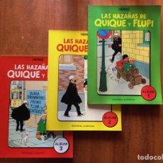 Cómics: LAS HAZAÑAS DE QUIQUE Y FLUPI JUVENTUD 1ª EDICION. Lote 219743248