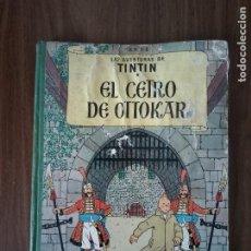 Comics : TINTÍN. EL CETRO DE OTTOKAR - SEGUNDA EDICIÓN (MUY DEFECTUOSO). Lote 254124090