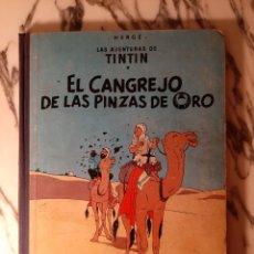 Cómics: TINTÍN - EL CANGREJO DE LAS PINZAS DE ORO - HERGÉ - JUVENTUD - PRIMERA EDICIÓN - 1963. Lote 220298247