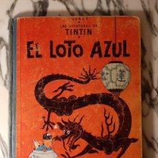 Cómics: TINTÍN - EL LOTO AZUL - HERGÉ - JUVENTUD - PRIMERA EDICIÓN - 1965. Lote 237344665