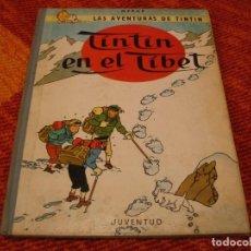 Cómics: LAS AVENTURAS DE TINTÍN EN EL TÍBET JUVENTUD HERGÉ EDICIÓN 1965 LLO. Lote 220389760