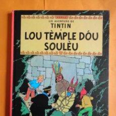 Cómics: TINTIN IDIOMAS - EL TEMPLO DEL SOL - LOU TEMPLE DOU SOULEU - PROVENZAL .. Lote 220484910