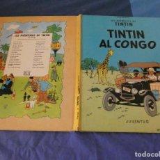 Cómics: TINTIN ESTADO ACEPTABLE AL CONGO SEGUNDA EDICION CATALANA 1979. Lote 221356798