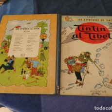 Cómics: TINTIN ESTADO CORRECTO SEGUNDA EDICION CATALAN AL TIBET 1970. Lote 221357968