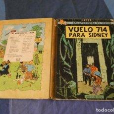 Cómics: TINTIN ESTADO DECENTE VUELO 714 PARA SIDNEY 1969 1 A EDICION FALTA TROCITO SUPERIOR TELA LOMO. Lote 221361430
