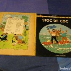 Cómics: TINTIN EN CATALAN STOC DE COC SEGUNDA EN CATALAN 1976. Lote 221382140