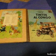 Comics : TINTIN AL CONGO PRIMERA EDICION EN CATALAN ESTADO CORRECTO MARZO 1969. Lote 221386583
