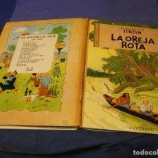 Cómics: TINTIN LA OREJA ROTA EDICION 1965 MUY BONITO Y EN ESTADO MAS QUE SATSIFACTORIO. Lote 221388073