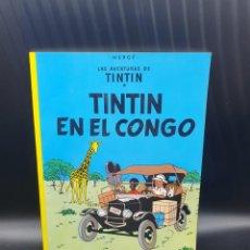 Cómics: LA AVENTURAS DE TINTIN. TINTIN EN EL CONGO. Lote 221641945