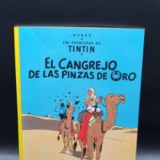 Cómics: LAS AVENTURAS DE TINTIN. EL CANGREJO DE LAS PINZAS DE ORO. Lote 221642521
