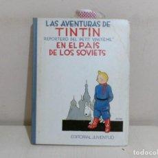 Cómics: LAS AVENTURAS DE TINTIN -REPORTERO DEL PETIT VINGTIEMEN -EN EL PAIS DE LOS SOVIETS--JUVENTUD-1983-. Lote 221642598
