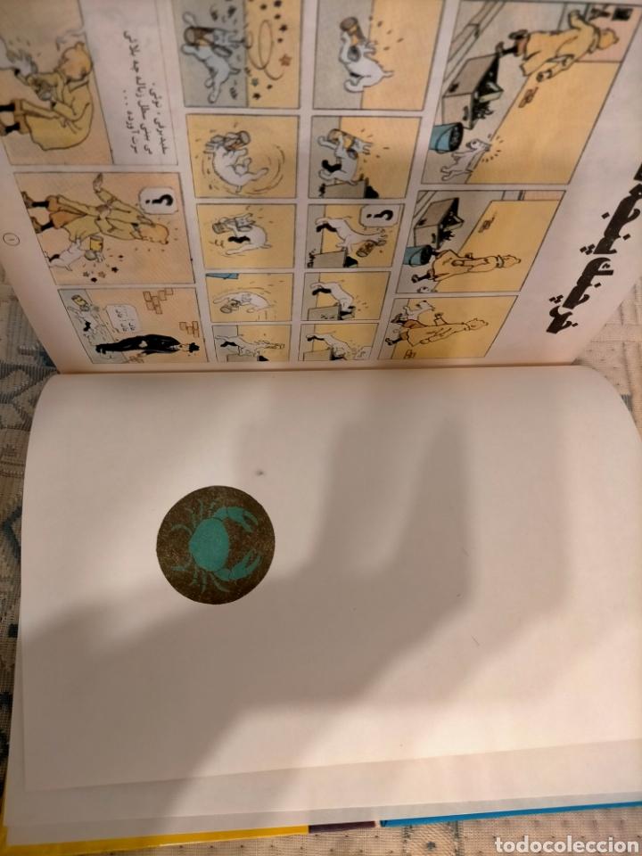 Cómics: TINTIN IDIOMAS -EL CANGREJO DE LAS PINZAS DE ORO - PERSA IRANI FARSI - VENUS 1980 - HERGE - RARO - Foto 3 - 51028840