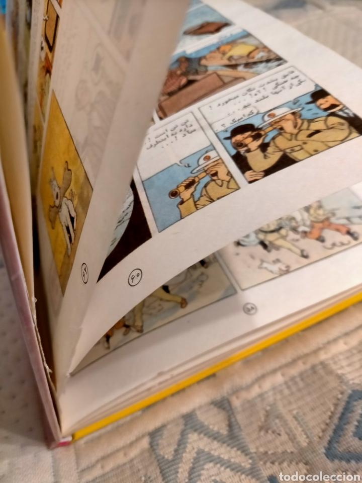 Cómics: TINTIN IDIOMAS -EL CANGREJO DE LAS PINZAS DE ORO - PERSA IRANI FARSI - VENUS 1980 - HERGE - RARO - Foto 4 - 51028840