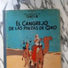 Cómics: LAS AVENTURAS DE TINTÍN - EL CANGREJO DE LAS PINZAS DE ORO - HERGÉ - JUVENTUD - CUARTA EDICIÓN -1971. Lote 222118660