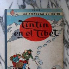 Cómics: LAS AVENTURAS DE TINTÍN - TINTÍN EN EL TIBET - JUVENTUD - CUARTA EDICIÓN - 1970. Lote 222119480