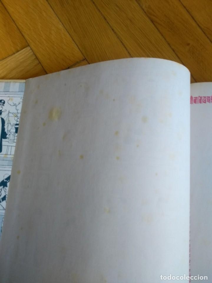 Cómics: Las Aventuras de Tintín completa en 5 tomos - Credilibro - Foto 19 - 222414903