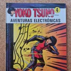 Fumetti: YOKO TSUNO Nº4 - AVENTURAS ELECTRÓNICAS - ROGER LELOUP - EDITORIAL JUVENTUD - TAPA DURA. Lote 222888757