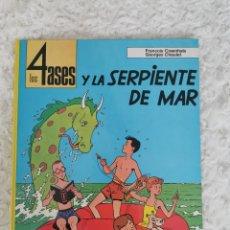 Cómics: LOS 4 ASES Y LA SERPIENTE DE MAR. Lote 222980850