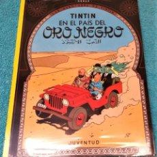 Comics: LAS AVENTURAS DE TINTÍN: EN EL PAÍS DEL ORO NEGRO. HERGÉ. ÁLBUMES TAPA BLANDA. JUVENTUD.. Lote 223201877