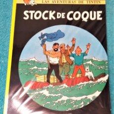 Comics: LAS AVENTURAS DE TINTÍN: STOCK DE COQUE. HERGÉ. ÁLBUMES TAPA BLANDA. JUVENTUD.. Lote 223202360