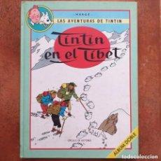 Cómics: TINTIN EN EL TIBET + LAS JOYAS DE LA CASTAFIORE ALBUM DOBLE. CIRCULO LECTORES.. Lote 223211071