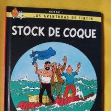 Cómics: EDICIÓN SECUESTRADA-MINI TINTÍN RAREZA-CASTERMAN-STOCK DE COQUE -2002-COMO NUEVO. Lote 223489288