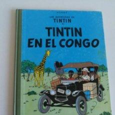 Comics: TINTIN EN EL CONGO 12 EDICIÓN ESPECIAL 1991 LOMO DE TELA TAPA DURA RARO. Lote 223570942
