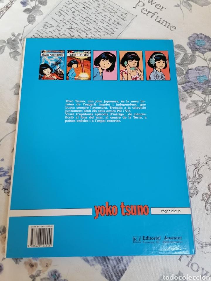 Cómics: YOKO TSUNO LA FILLA DEL VENT 1ª EDICIÓ EN CATALÀ - Foto 4 - 224871615