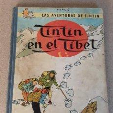Cómics: TINTIN EN EL TIBET JUVENTUD 3.ª EDICIÓN 1967. Lote 224919022