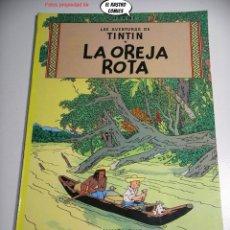 Cómics: TINTIN, LA OREJA ROTA, ED. JUVENTUD AÑO 1982. Lote 225191061