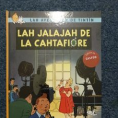 Cómics: TINTIN IDIOMAS - CASTUO - JOYAS DE LA CASTAFIORE / LAH JALAJAH DE LA CAHTAFIORE. Lote 245356680