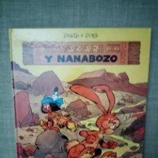 Cómics: YAKARI Y NANABOZO DERIB+JOB EDICIONES JUVENTUD 1980. Lote 225335178