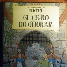 Cómics: LAS AVENTURAS DE TINTIN, EL CETRO DEL OTTOKAR - ED. JUVENTUD 1ª EDICIÓN - DICIEMBRE 1958 - LOMO TELA. Lote 225816370