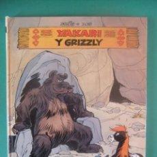 Cómics: YAKARI Nº 5 YAKARI Y EL GRIZZLY JUBENTUD 1981. Lote 226454220