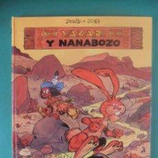 Cómics: YAKARI Nº 4 YAKARI Y NANABOZO JUBENTUD 1980. Lote 226455555