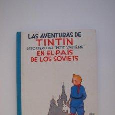Cómics: AVENTURAS DE TINTÍN EN EL PAÍS DE LOS SOVIETS - HERGÉ - JUVENTUD TERCERA EDICIÓN 1987. Lote 226854280