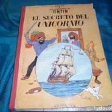 Comics: LAS AVENTURAS DE TINTIN. EL SECRETO DEL UNICORNIO. EDT. JUVENTUD ,1ª EDC 1959. LOMO ROJO. Lote 227013445