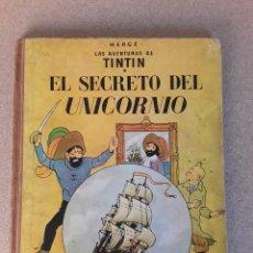 Cómics: TINTIN EL SECRETO DEL UNICORNIO 3.ª EDICIÓN JUVENTUD 1965. Lote 227216515