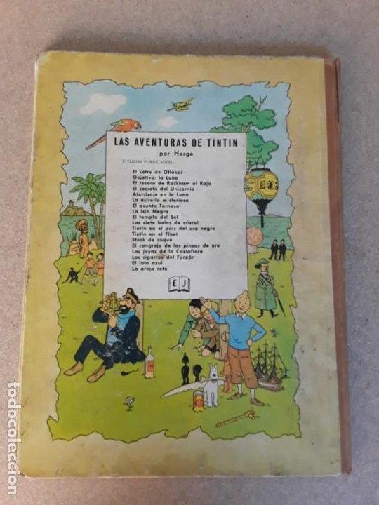 Cómics: Tintin el secreto del unicornio 3.ª edición juventud 1965 - Foto 5 - 227216515