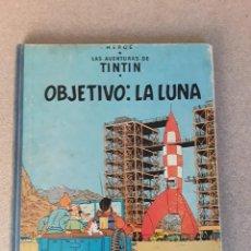 Cómics: TINTIN OBJETIVO:LA LUNA 4.ª EDICIÓN JUVENTUD 1967. Lote 227217835