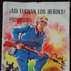 Cómics: COLECCIÓN CANGURITO Nº 7 - ASÍ LUCHAN LOS HÉROES -. Lote 227620265