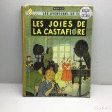 Cómics: HERGE -TINTIN - LES JOIES DE LA CASTAFIORE - JUVENTUD 1965 - PRIMERA EDICIO -1ª REIMPRESSIÓ- CATALA. Lote 227713310