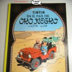 Cómics: TINTIN, EN EL PAIS DEL ORO NEGRO, ED. JUVENTUD AÑO 1980, 26C. Lote 227992390