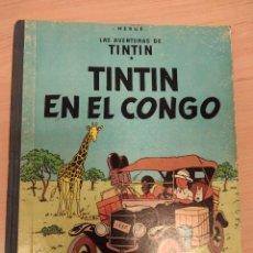 Cómics: TINTIN EN EL CONGO HERGE PRIMERA EDICION DICIEMBRE 1968. JUVENTUD. Lote 228139120