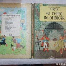 Cómics: TINTIN - EL CETRO DE OTTOKAR - JUVENTUD 2ª EDICION 1964 - TAPA DURA + INFO Y FOTOS.. Lote 228184825