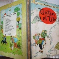 Cómics: TINTIN - TINTIN EN EL TIBE6T - JUVENTUD 2ª EDICION 1965 - TAPA DURA + INFO Y FOTOS.. Lote 228185555